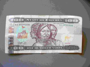 3-1 Geldschein-100-Nakfa